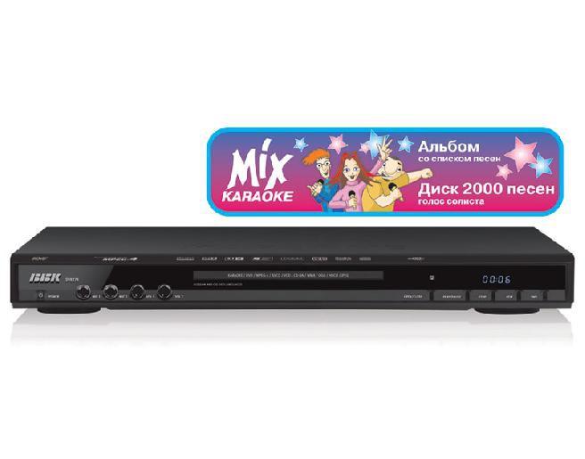 BBK Electronics сообщает о выпуске DVD-проигрывателей с караоке