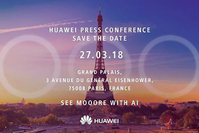 Huawei презентует серию смартфонов P с тремя тыльными камерами 27 марта в Париже