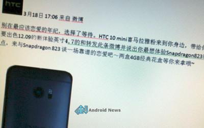 Новый видео тизер HTC 10 рекламирует камеру телефона