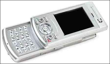 Curitel S4 - 1 мегапискельный камерафон