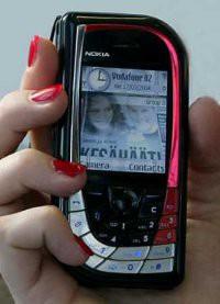 Новый Nokia 7610
