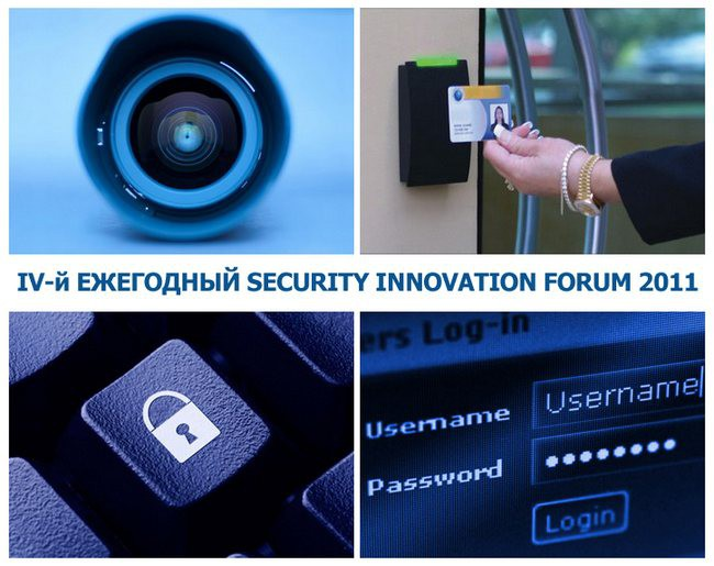 SECURITY INNOVATION FORUM 2011