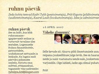 Скриншот блога жителей острова Рухну