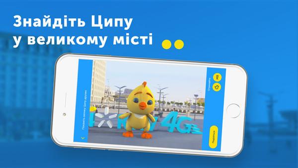 Киевстар реклама безпроводной интернет контекстная реклама вконтакте как убрать