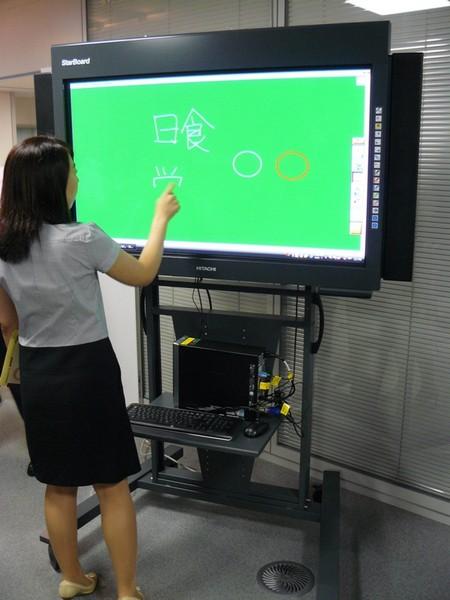 Hitachi электронная доска школы образование япония PX-DUO-50