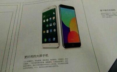 Объявлена стоимость нового флагманского Meizu MX4
