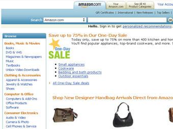 Скриншот сайта amazon.com