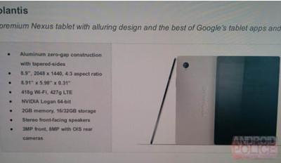 Новые подробности о планшете HTC Nexus 9