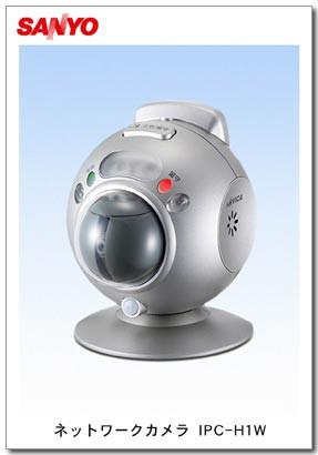 Веб-камера Hoviса от Sanyo