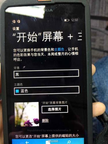 """Живые"" фотографии смартфона Nokia Lumia 630"