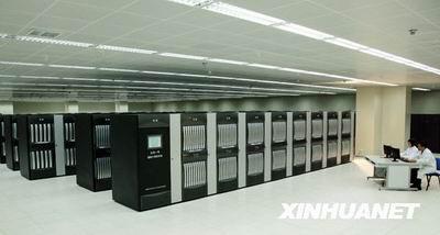 суперкомпьютер китай Тяньхэ-1